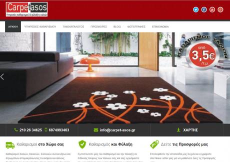 Carpet Asos