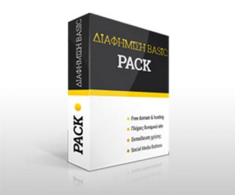 PROMO BASIC PACK