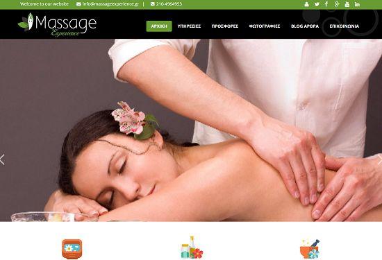 Massage Experience Μασάζ Νίκαια